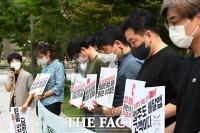 묵념하는 기자회견 참가자들 [포토]