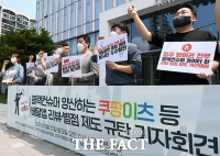 '배달앱 리뷰와 별점 제도 개선하라!' [TF사진관]