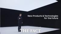 '5G 주도· 6G 선도' 삼성, 신규 네트워크 기술 대거 공개