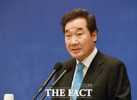 '한국 외교 방향 제시'...국제 컨퍼런스에서 기조연설하는 이낙연 [TF사진관]