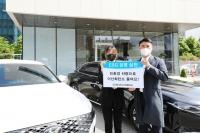 사회적 책임 다하는 동아쏘시오홀딩스, 업무용車 360대 친환경차 교체 추진