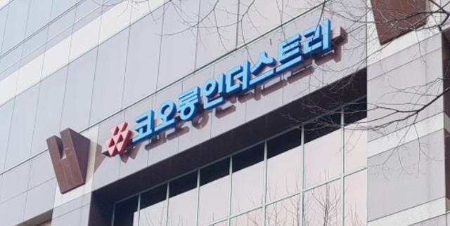 아웃도어 발목잡힌 코오롱FnC…'새 먹거리' 찾기 혈안