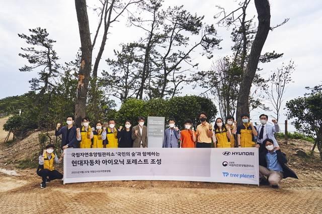 현대차, 친환경 사회공헌 협력 강화 '국민의 숲 협약 체결'