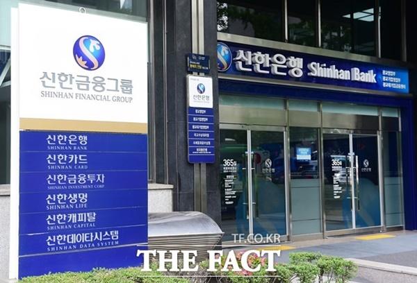 신한은행, 올 하반기 40여 개 영업점포 폐쇄