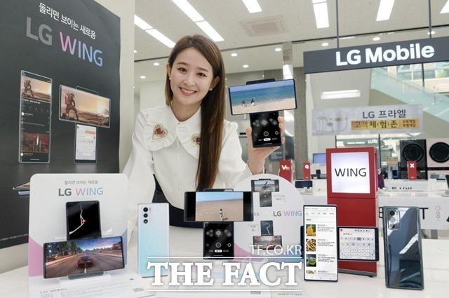 이동통신유통협회, LG전자 아이폰 판매에 반발 '상생협약 지켜..