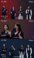'완전체 컴백' 빅마마, '킬링 보이스'서 히트곡 라이브