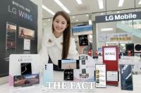 이동통신유통협회, LG전자 아이폰 판매에 반발