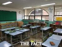 전북교육청, 학교 석면 해체·제거 앞두고 민권협의회 구축
