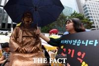 '1심 각하' 위안부 피해자 소송 …내년 5월 항소심 선고