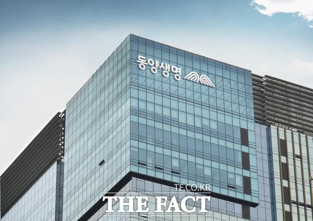 동양생명도 실손보험 판매 중단…생보사 빅3만 남나