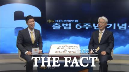 김기환 KB손보 사장 '출범 6주년…1등 DNA 꺼내자'