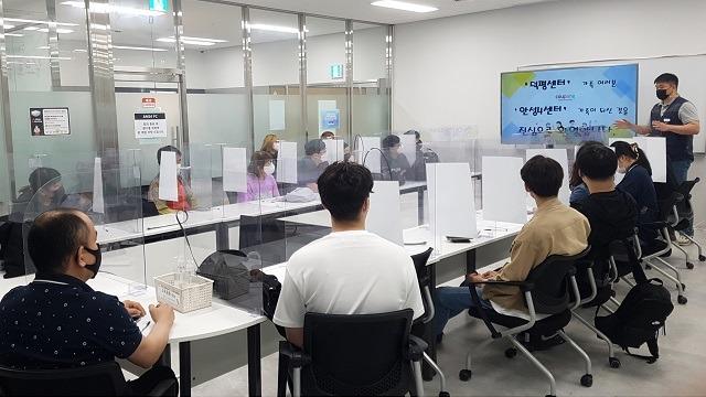 쿠팡, 덕평 물류센터 직원 97% 전환배치 완료