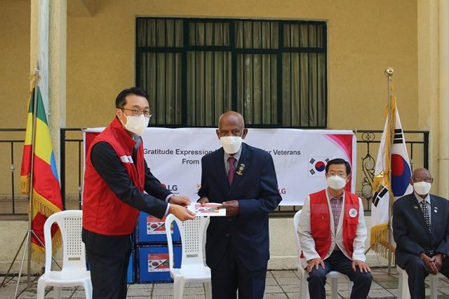 한국전 참전용사 기억하는 LG전자, 에티오피아 적극 지원