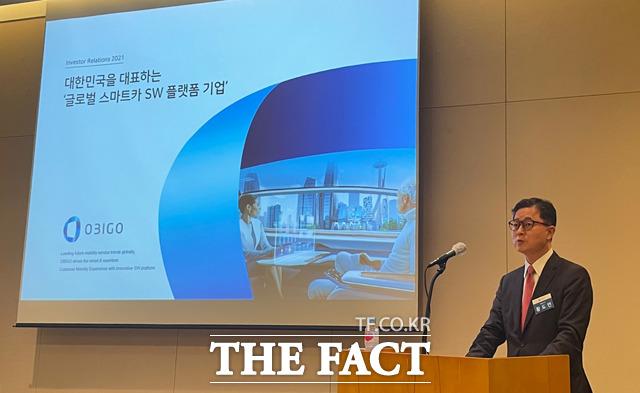 7월 상장 앞둔 오비고…'글로벌 1위 스마트카 SW플랫폼 되겠다..
