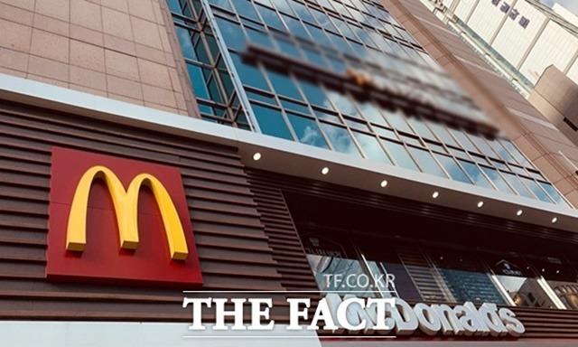 맥도날드, 백신센터 자원봉사자에 '행복의 버거' 전달