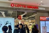 롯데하이마트, 동반성장위원회와 '협력사 ESG 지원 사업' 펼친다