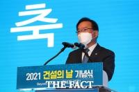 김부겸 총리, '안전은 비용이 아니라 필수' [TF사진관]