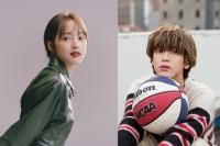 공포 영화 '옥수역 귀신' 크랭크인…김보라 김재현 캐스팅