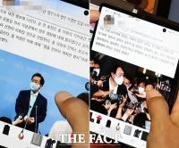 '홍준표 복당 vs 윤석열 출마선언'…초미의 관심사 [TF사진관]