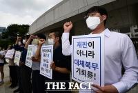 비폭력주의 병역거부 '첫 무죄 확정'...입장 밝히는 시민단체 [TF사진관]