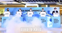 패션업계 소비 진작 위한 '코리아패션마켓' 개막 [포토]