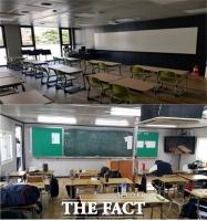 경북교육청 임시교실, '컨테이너 VS 모듈러' 임대 가격 차이 없는데...