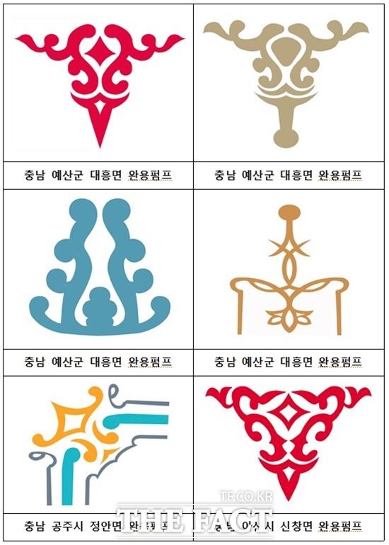 충남소방의 완용펌프 장식문양 예시 / 충남소방본부 제공