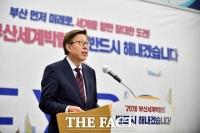 박형준 부산시장,