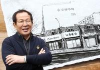 권원강 교촌치킨 창업주, 가맹점주에 100억 원 치 주식 증여