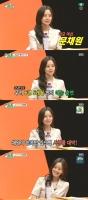 '미우새' 문채원, 스페셜 MC 활약에 시청자 '채원 홀릭'