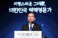 김부겸 총리, '인권 보장돼야 강한 군대... 병영문화 혁신 강조' [TF사진관]