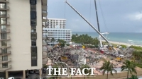 마이애미 아파트 붕괴, 시신 추가 수습…'사망 10명·실종 151명' [TF사진관]