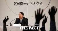 '공정·상식' 강조 윤석열