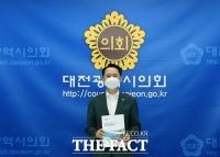 """권중순 대전시의장 """"의정혁신추진단 운영 최대 성과'"""