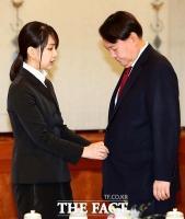 尹 아내 김건희