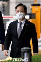 패스트트랙 충돌 사건으로 남부지법 출석한 박범계 [포토]