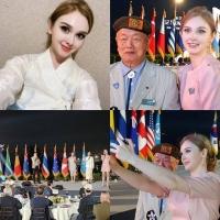 마리아, 국군·UN군 참전용사 손녀의 감동 선물