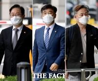 박범계·김병욱·표창원, 끝나지 않은 '패스트트랙의 여운' [TF사진관]