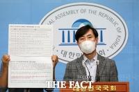 북, 한국항공우주산업 해킹…'사이버 테러 비상사태' 선포 촉구한 하태경 [TF사진관]