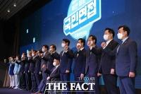 '공명선거·성평등' 서약한 더불어민주당 대선 예비후보들 [TF사진관]