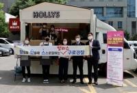 할리스, 서울 구로경찰서와 지역사회공헌 위한 MOU 체결