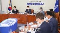 전국장애인부모연대 만난 송영길 대표 [TF사진관]