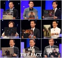 민주당 대선 주자 9인의 '내 인생 한 컷은?' [TF사진관]