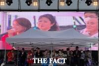 대한가수협, 철원 은하수교 특설무대 '전국민 희망콘서트' 대성황