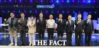 민주당 대선 경선 예비후보 첫 합동 토론회 [포토]