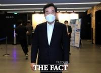 [전문] 이낙연, 대선출마 선언