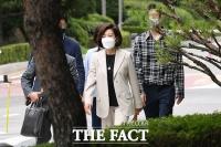 패스트트랙 공판 출석하는 나경원 전 의원 [포토]