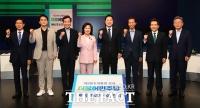 '여당의 8룡이 만났다!'…예비후보 첫 '합동토론회' [TF사진관]