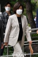 '패스트트랙 충돌' 공판 출석하는 나경원 전 원내대표 [TF사진관]