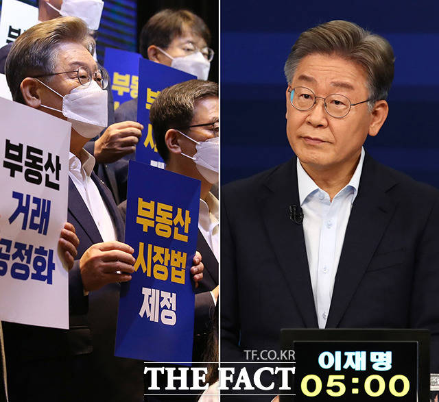 더불어민주당 대선 예비후보자인 이재명 경기지사가 6일 오전 서울 여의도 글래드호텔에서 열린 부동산시장법 제정 국회토론회에서 법 제정을 요구하는 피켓을 들고 기념촬영을 하고 있다. 오른쪽은 전날 열린 TV합동토론회에 참석한 이 지사의 모습. /이선화 기자, 국회사진취재단